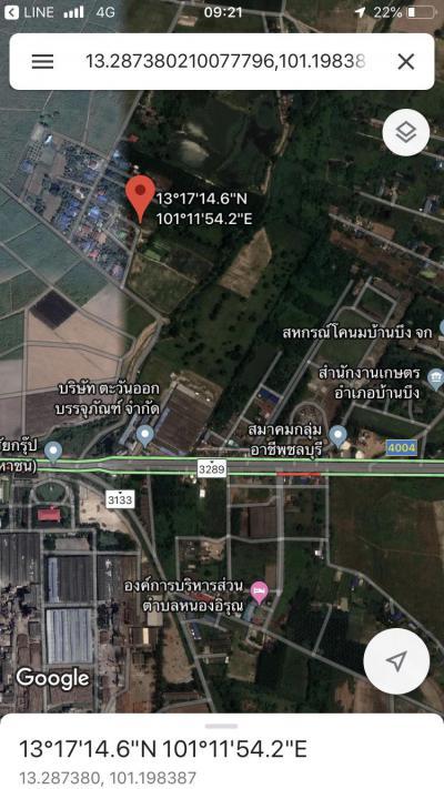 ที่ดิน 1800000 ชลบุรี บ้านบึง หนองชาก