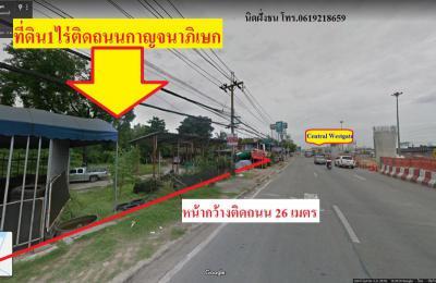 ที่ดิน 95000 นนทบุรี บางใหญ่ เสาธงหิน