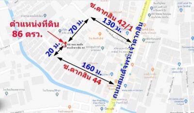 ที่ดิน 0 กรุงเทพมหานคร เขตธนบุรี บุคคโล