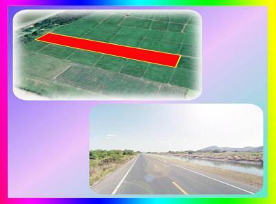 ที่ดิน 420000 กาญจนบุรี ท่ามะกา เขาสามสิบหาบ