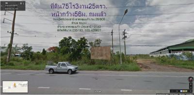 ที่ดิน 204693750 ปทุมธานี ลาดหลุมแก้ว