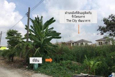 ที่ดิน 6300000 กรุงเทพมหานคร เขตประเวศ ประเวศ