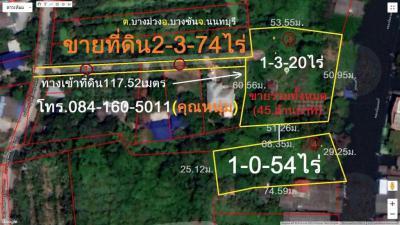 ที่ดิน 45000000 นนทบุรี บางใหญ่ บางม่วง