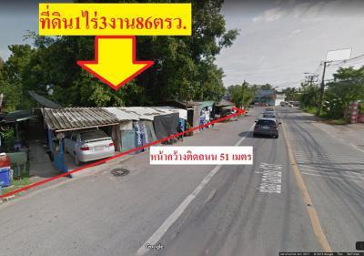 ที่ดิน 0 กรุงเทพมหานคร เขตบางบอน
