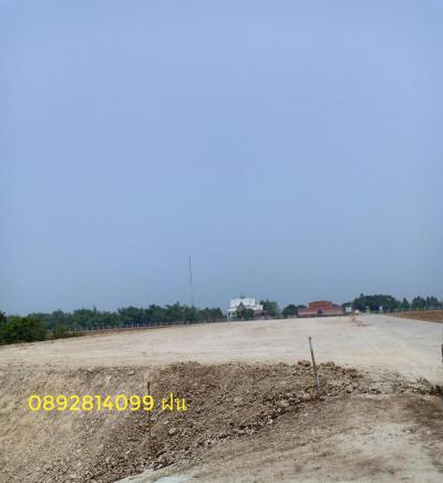 ที่ดิน 9700000 อุบลราชธานี วารินชำราบ หนองกินเพล