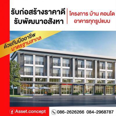 บ้านโครงการใหม่ 1000000 กรุงเทพมหานคร เขตหลักสี่ ตลาดบางเขน