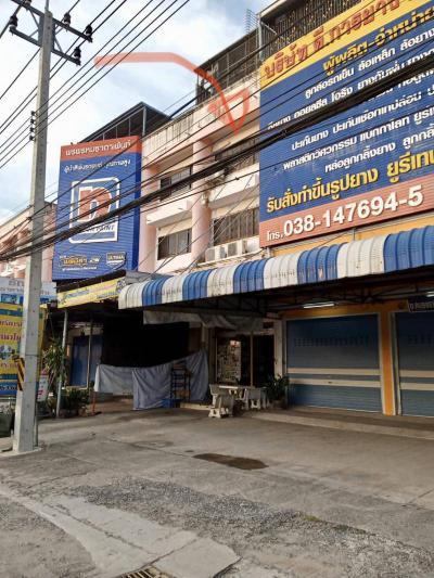 อาคารพาณิชย์ 4450000 ชลบุรี เมืองชลบุรี นาป่า