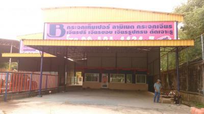 ที่ดิน 75000 กรุงเทพมหานคร เขตมีนบุรี มีนบุรี