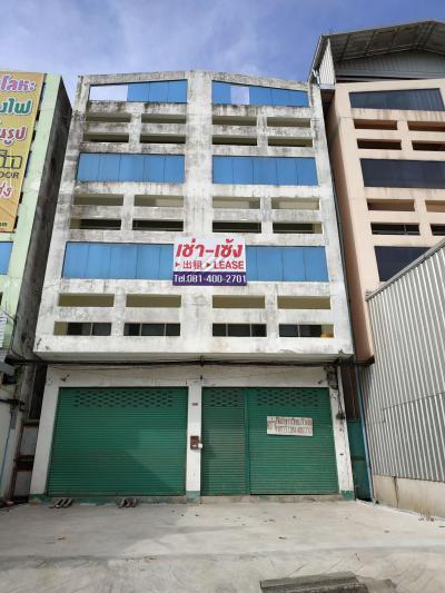 อาคารพาณิชย์ 30000 กรุงเทพมหานคร เขตลาดกระบัง ลาดกระบัง