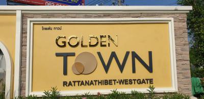 ที่ดิน 3780000 นนทบุรี บางบัวทอง บางรักพัฒนา