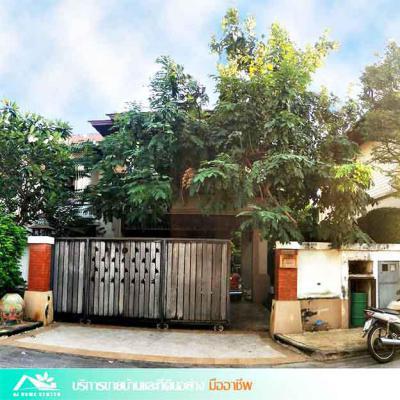 บ้านเดี่ยว 38000000 กรุงเทพมหานคร เขตลาดพร้าว ลาดพร้าว