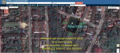 ที่ดิน 8000000 กรุงเทพมหานคร เขตหนองแขม หนองค้างพลู