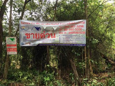 ที่ดิน 5077600 นครพนม เมืองนครพนม นาราชควาย