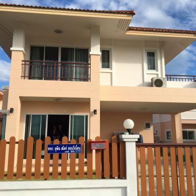 บ้านเดี่ยวสองชั้น 4300000 ปทุมธานี คลองหลวง คลองสาม