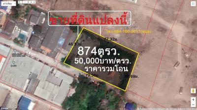 ที่ดิน 43700000 นนทบุรี บางบัวทอง บางบัวทอง