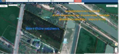 ที่ดิน 40792500 นครปฐม บางเลน บางภาษี