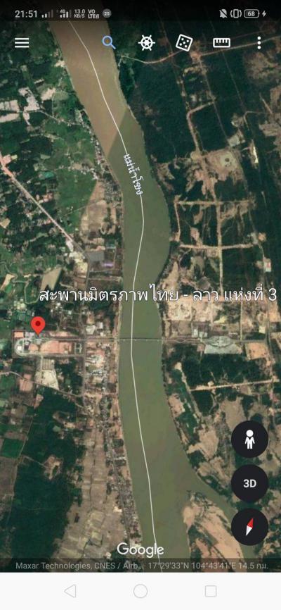 ที่ดิน 0 นครพนม เมืองนครพนม ในเมือง