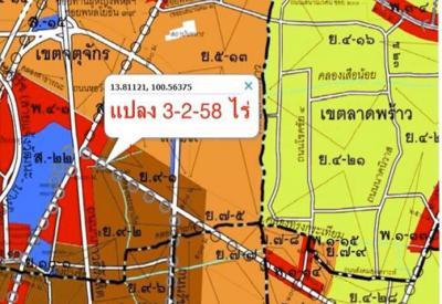 ที่ดิน 800000000 กรุงเทพมหานคร เขตจตุจักร ลาดยาว