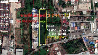 ที่ดิน 46211200 นนทบุรี เมืองนนทบุรี บางกร่าง