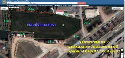 ที่ดิน 33267500 ปทุมธานี สามโคก คลองควาย