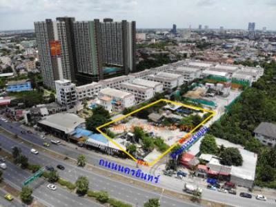ที่ดิน 216580000 นนทบุรี เมืองนนทบุรี ตลาดขวัญ