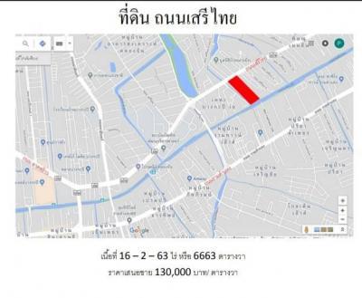 ที่ดิน 866190000 กรุงเทพมหานคร เขตบึงกุ่ม คลองกุ่ม