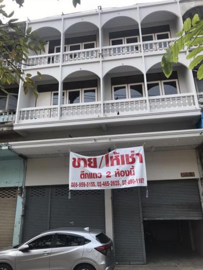 อาคารพาณิชย์ 8000000 นนทบุรี บางบัวทอง บางรักพัฒนา