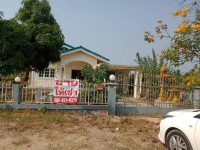 บ้านเดี่ยว 1390000 พิษณุโลก นครไทย เนินเพิ่ม