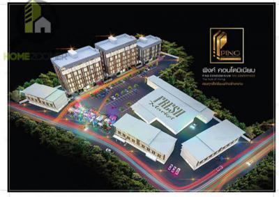 คอนโด 8000 เชียงใหม่ เมืองเชียงใหม่ ช้างคลาน