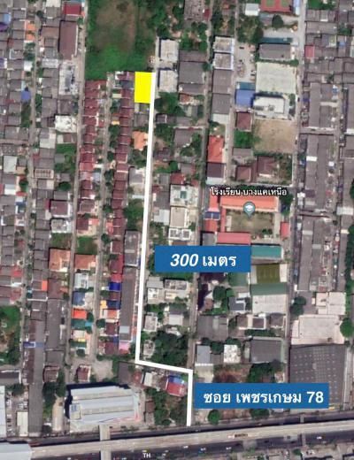 ที่ดิน 9200000 กรุงเทพมหานคร เขตบางแค บางแคเหนือ
