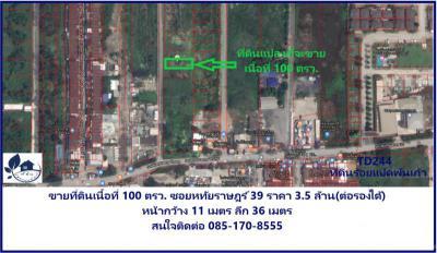 ที่ดิน 3500000 กรุงเทพมหานคร เขตมีนบุรี มีนบุรี