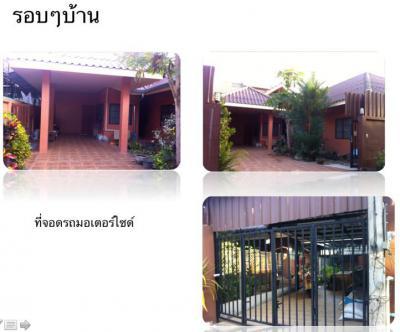 บ้านเดี่ยว 2550000 เชียงใหม่ หางดง หนองควาย