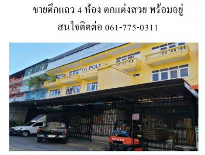 อาคารพาณิชย์ 12700000 กรุงเทพมหานคร เขตบางบอน บางบอน