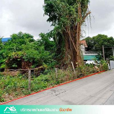 ที่ดิน 4490000 กรุงเทพมหานคร เขตคันนายาว คันนายาว