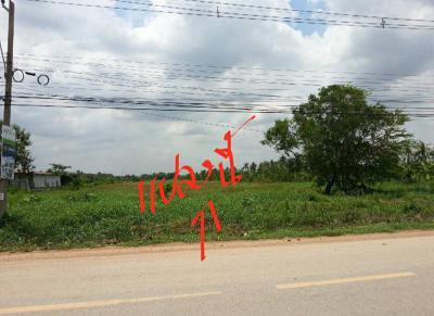 ที่ดิน 0 กรุงเทพมหานคร เขตลาดกระบัง คลองสองต้นนุ่น