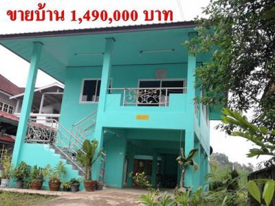บ้านเดี่ยว 1490000 น่าน ท่าวังผา ป่าคา