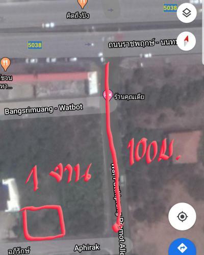 ที่ดิน 7500000 นนทบุรี เมืองนนทบุรี บางศรีเมือง
