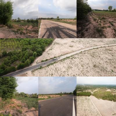 ที่ดิน 150000 ปราจีนบุรี นาดี สะพานหิน