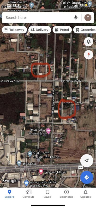 ที่ดิน 25000 ปทุมธานี เมืองปทุมธานี บ้านกลาง