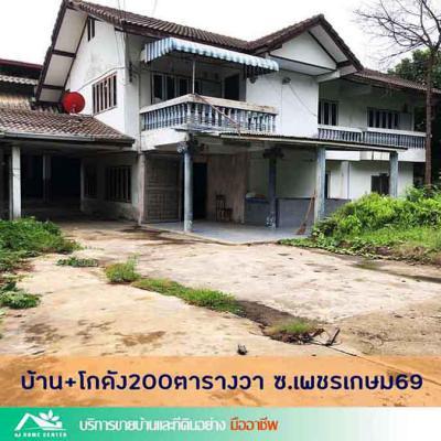 บ้านพร้อมที่ดิน 9850000 กรุงเทพมหานคร เขตบางแค หลักสอง