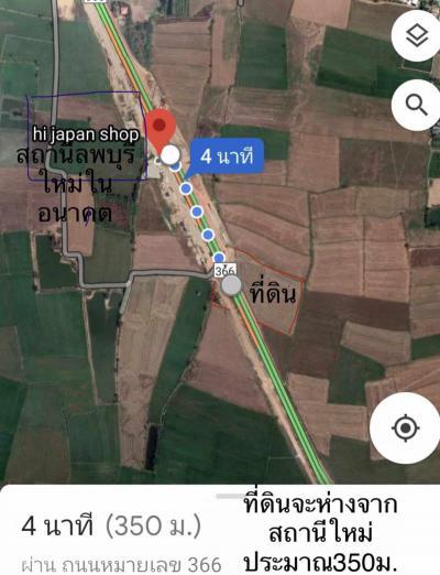 ที่ดิน 46800000 ลพบุรี ท่าวุ้ง โพตลาดแก้ว