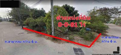 ที่ดิน 2000000 ชลบุรี เมืองชลบุรี หนองข้างคอก