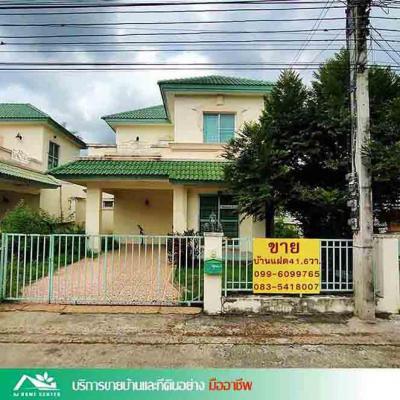 บ้านเดี่ยว 2550000 ปทุมธานี ธัญบุรี บึงยี่โถ