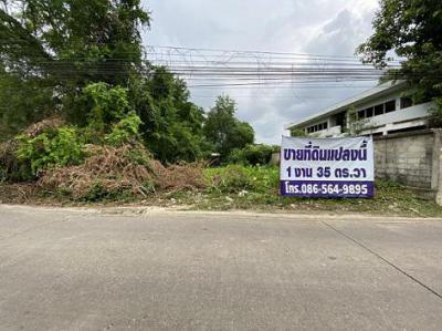 ที่ดิน 6750000 กรุงเทพมหานคร เขตหนองแขม หนองค้างพลู