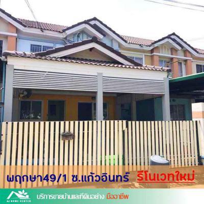 ทาวน์เฮาส์ 1850000 นนทบุรี บางใหญ่ เสาธงหิน