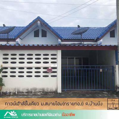 บ้านเดี่ยว 990000 ชลบุรี บ้านบึง บ้านบึง