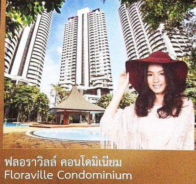 คอนโด 3500000 กรุงเทพมหานคร เขตสวนหลวง สวนหลวง