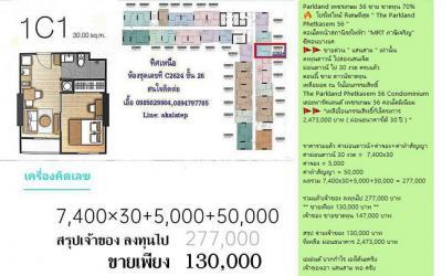 คอนโด 130000 กรุงเทพมหานคร เขตภาษีเจริญ บางหว้า