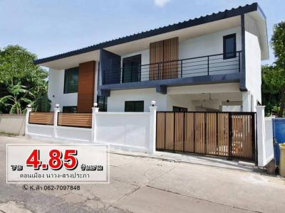 บ้านเดี่ยว 4850000 กรุงเทพมหานคร เขตดอนเมือง สีกัน