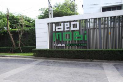 บ้านพร้อมที่ดิน 2900000 กรุงเทพมหานคร เขตบางกอกน้อย บางขุนศรี
